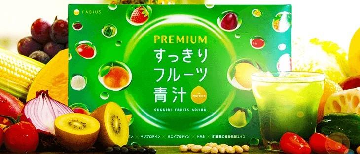 すっきり フルーツ 青 汁 クチコミ